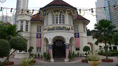 Malaysian Tourism Centre