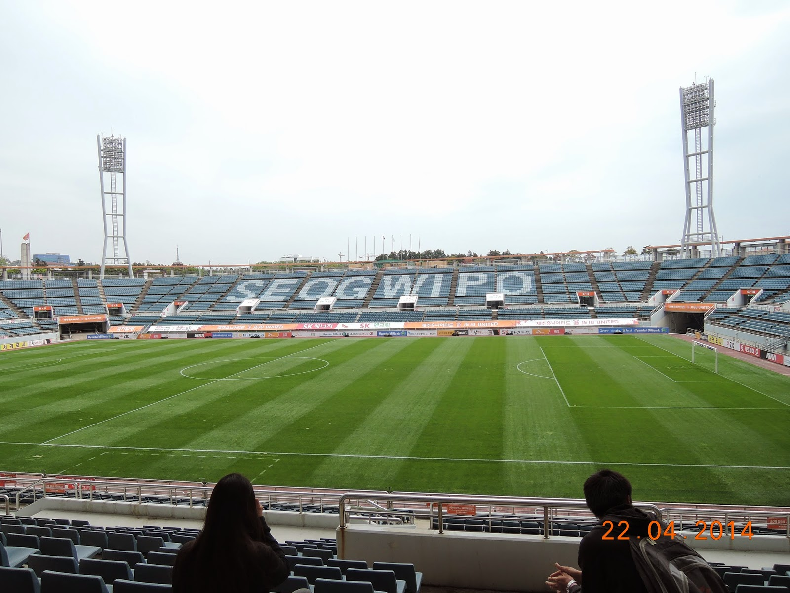 World Cup Stadium, Jeju