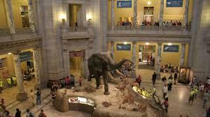 Περιήγηση στο μουσείο Φυσικής Ιστορίας