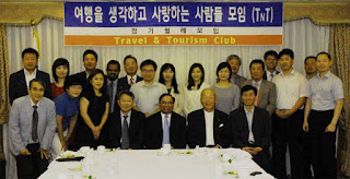 Sri Lanka Tourism Promotion in Korea