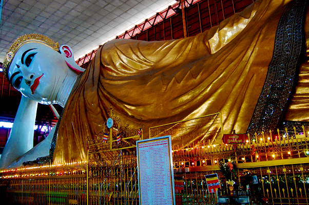 The Giant Reclining Buddha Of Yangon