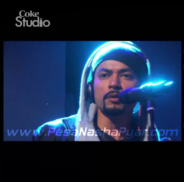 bohemia download mp3 video geet mere yaad school di kitab coke studio