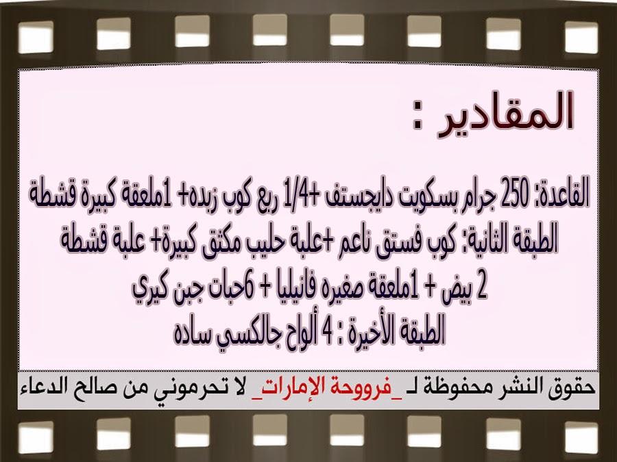 http://1.bp.blogspot.com/-jW4kFE92hHs/VIm9HBFzHOI/AAAAAAAADhU/_2GTfyqGO-A/s1600/3.jpg
