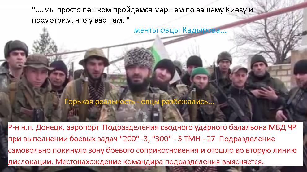 Вблизи украинской границы и на оккупированной территории сосредоточено более 54 тысяч военных РФ, - замглавы штаба АТО - Цензор.НЕТ 3665