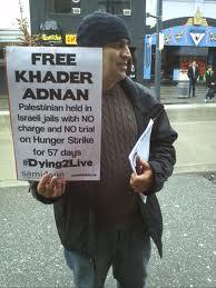 Free Khader Adnan - palestinian held in israeli jails