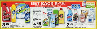 Clean Home Zone Up Reward Deal