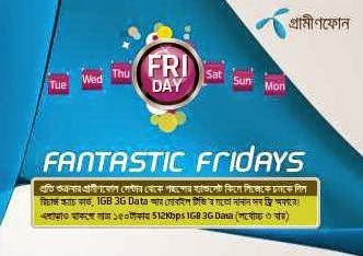 Gramenphone-Gp-Fantastic-Friday!-buy-a-handset-and-Get-Free-recharge-scratch-card!