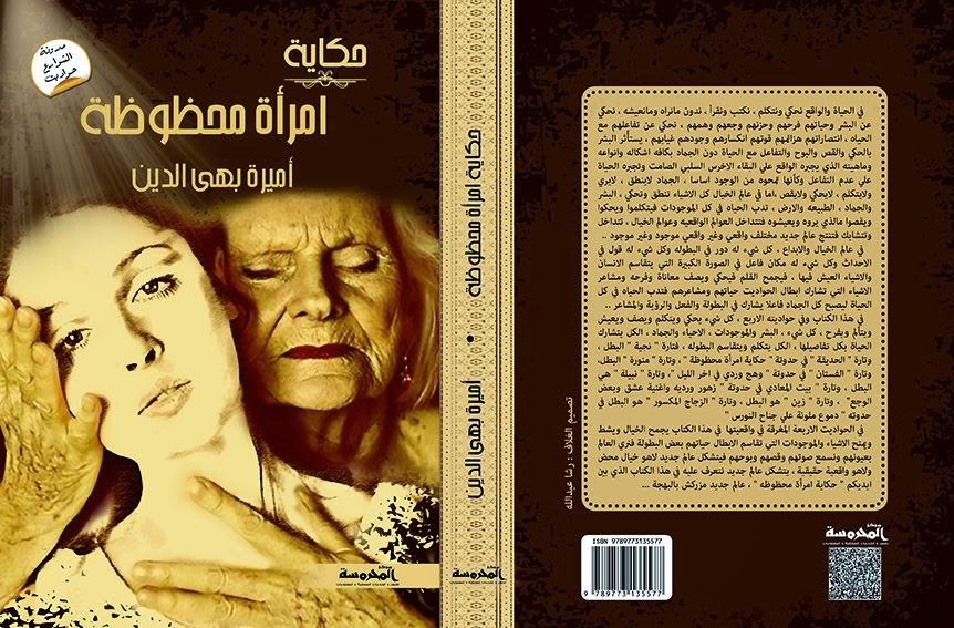 كتاب جديد 2015
