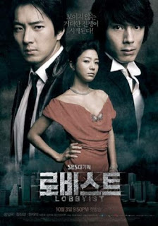 Sinopsis dan jalan cerita Drama Korea LOBBYIS