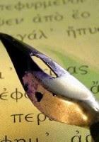 ΙΔΙΑΙΤΕΡΑ Αρχαία, Νεοελληνική Γλώσσα, Ιστορία, Λατινικά, Νεοελληνική Λογοτεχνία ΘΕΣΣΑΛΟΝΙΚΗ