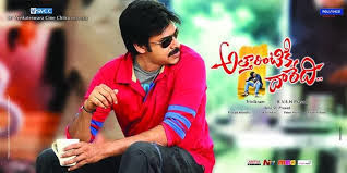 Attarintiki Daredi review