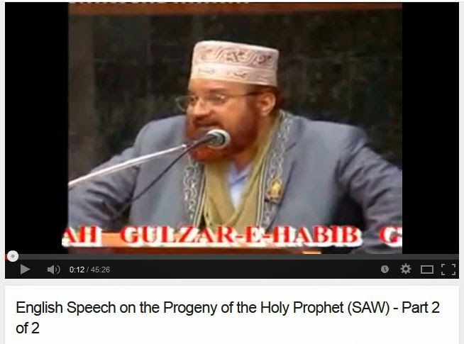 english speech africa progency holy prophet muhammad  video allama kokab noorani okarvi