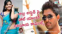 Anasuya Gives Clarity Over Allu Arjun, Anasuya gives clarity over comments on Allu Arjun,