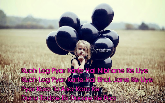 Poetry On Love Snd Life In Hindi 140 Character