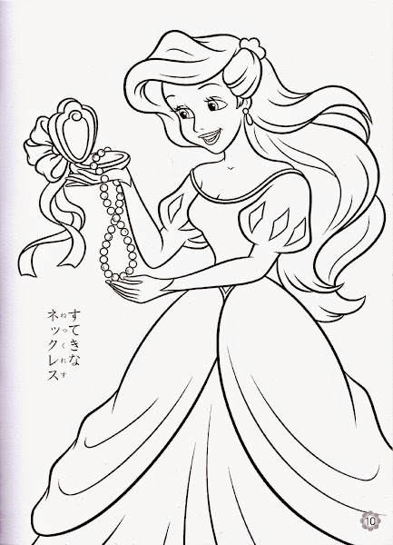 Crayola Coloring Pages Princess : Disney princess coloring pages crayola download