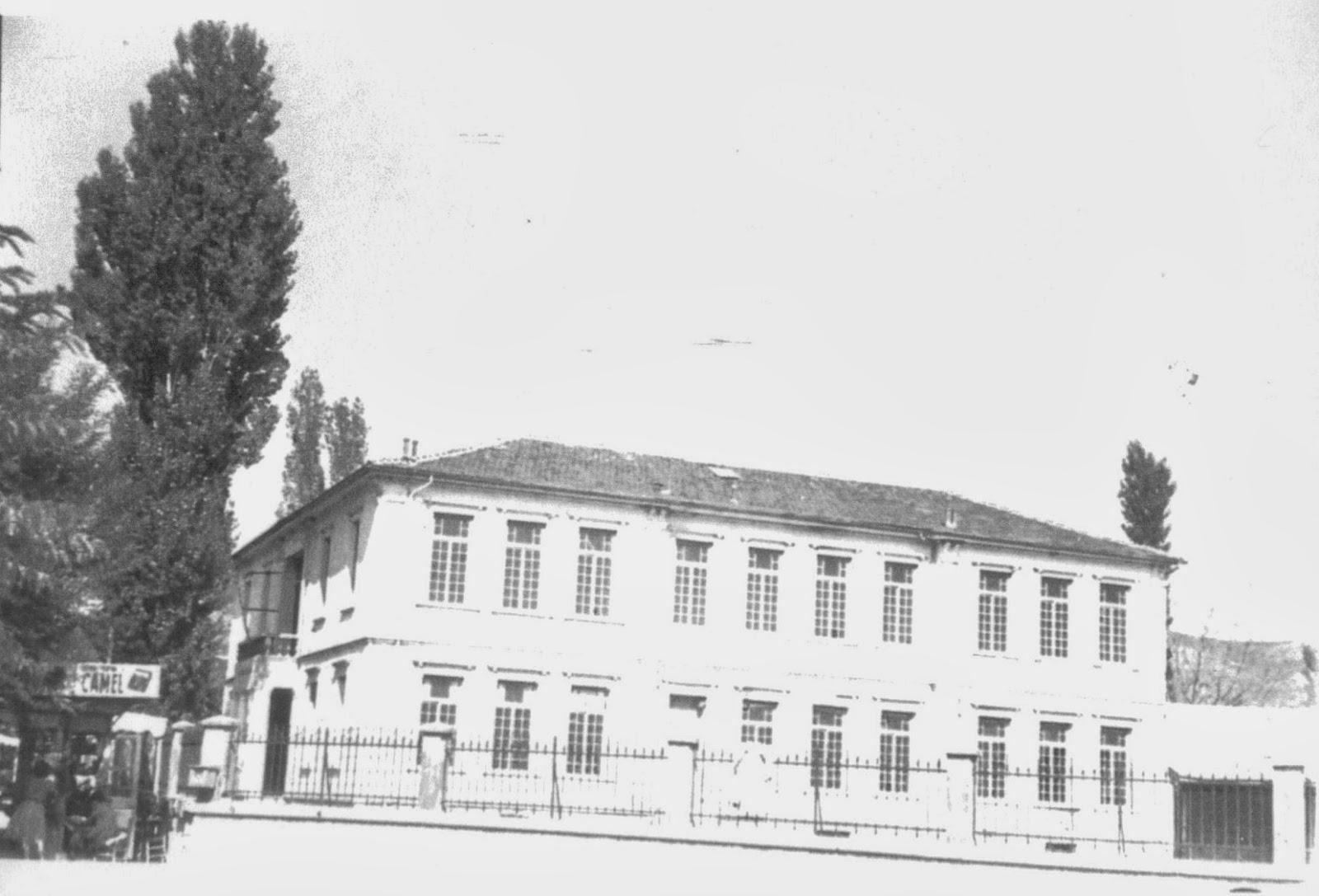 Το γυμνάσιο Περικαλλές τη δεκαετία του 60