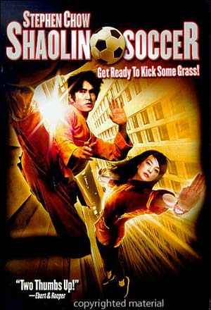 Shaolin Soccer (2001) 3GP