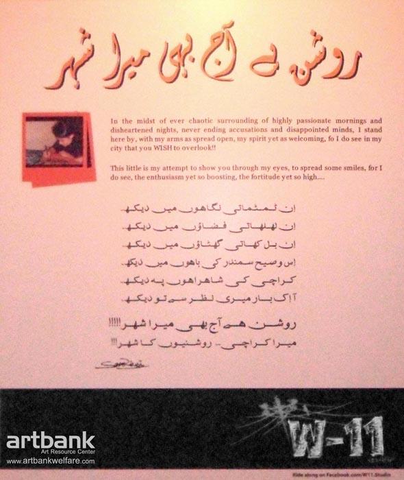 Sara hussain thesis