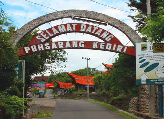 Gerbang Puhsarang
