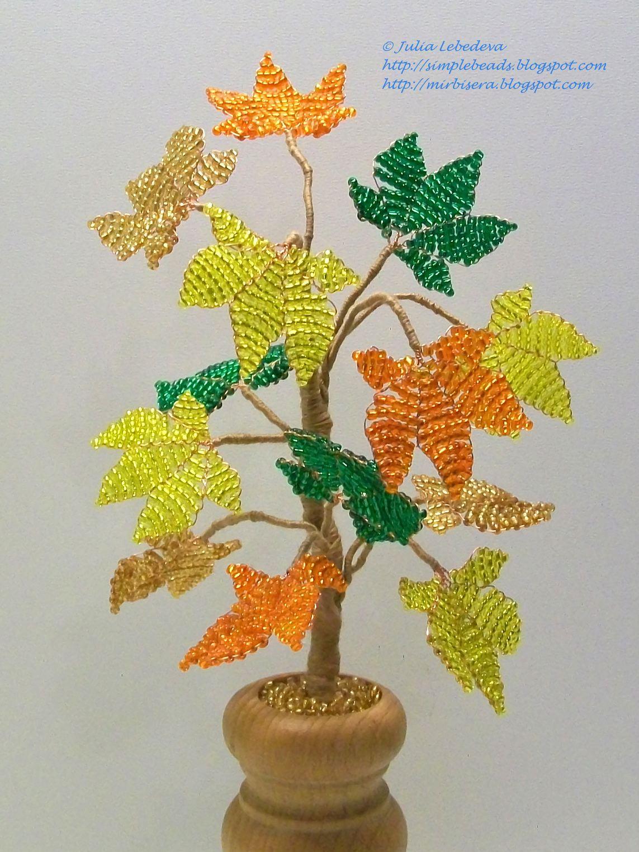 Бисероплетение для самых-самых начинающих: Цветы и деревья из бисера