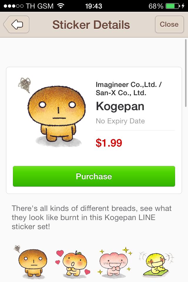 Kogepan line stickers