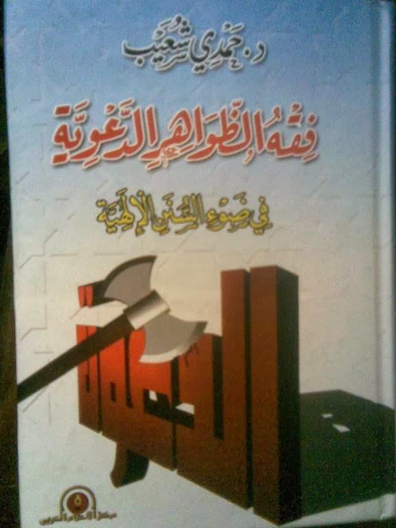 كتابي السابــــــــــــــــــــــــــــــع