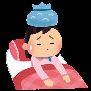 病気で頭を冷やしている人のイラスト