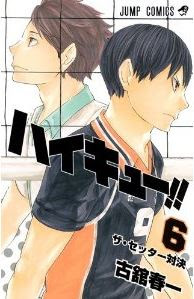 Haikyuu!! Volume 6
