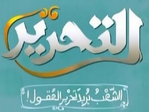 http://1.bp.blogspot.com/-jYPBTnkVHDI/Tg4ZpI1_flI/AAAAAAAAA3k/WHNxH6d-BHE/s1600/tahrir-300x225.jpg