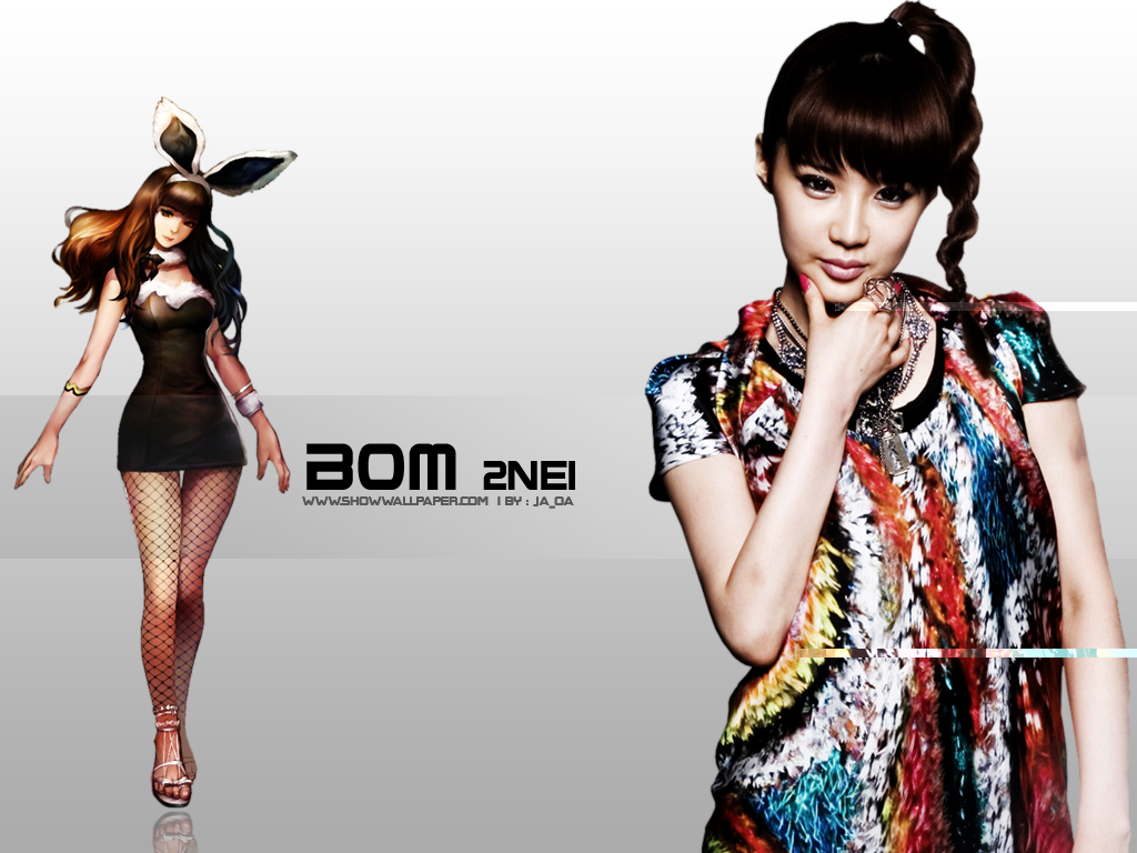 Park Bom 2NE1 - Foto Cewek Cantik Korea