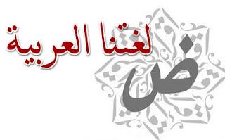 Angka Dalam Bahasa Arab 1-100
