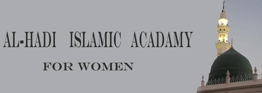 al hadi academy