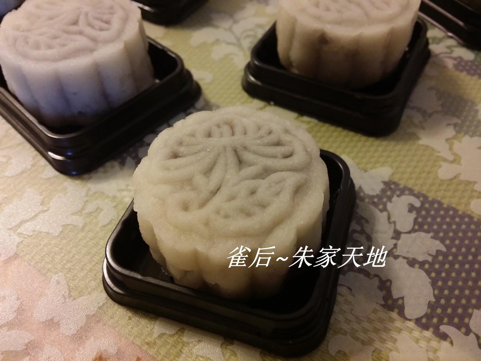 冰皮月餅 - iCook 愛料理_插圖