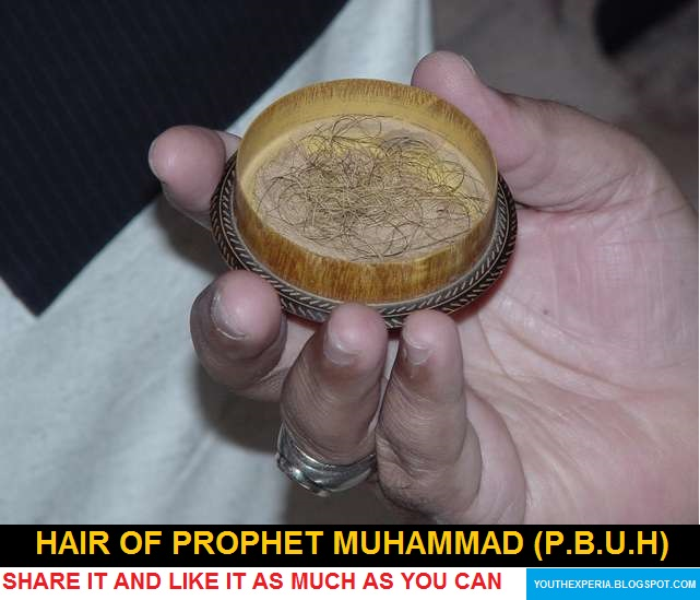 Hair of Prophet Muhammad P.B.U.H