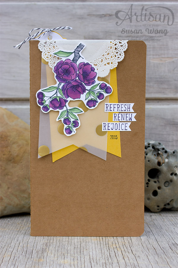 Indescribable Gift Kraft Journal  ~ Susan Wong