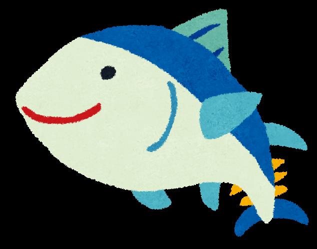 魚のイラスト「マグロ」 : 魚のイラスト 無料 : イラスト
