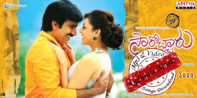 Sarocharu Telugu Movie Songs