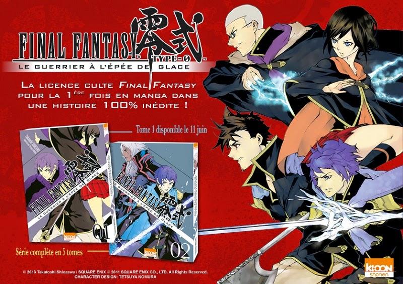 Final Fantasy Type-0 : Le Guerrier à l'Épée de Glace, Manga, Actu Manga, Ki-oon,