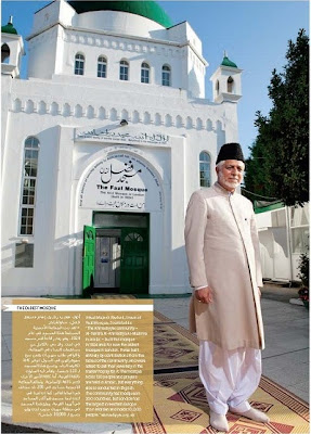 southfields muslim Southfields's wiki:  the fazl mosque also known as the london mosque was built by the ahmadiyya muslim community and presently serves as the.