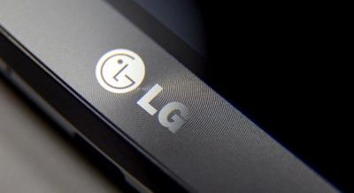 Rumor LG G5