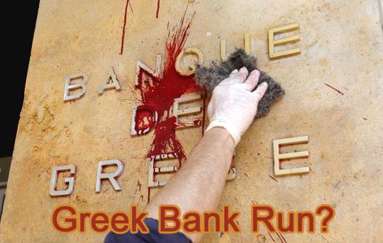 Ελληνικό Bank Run