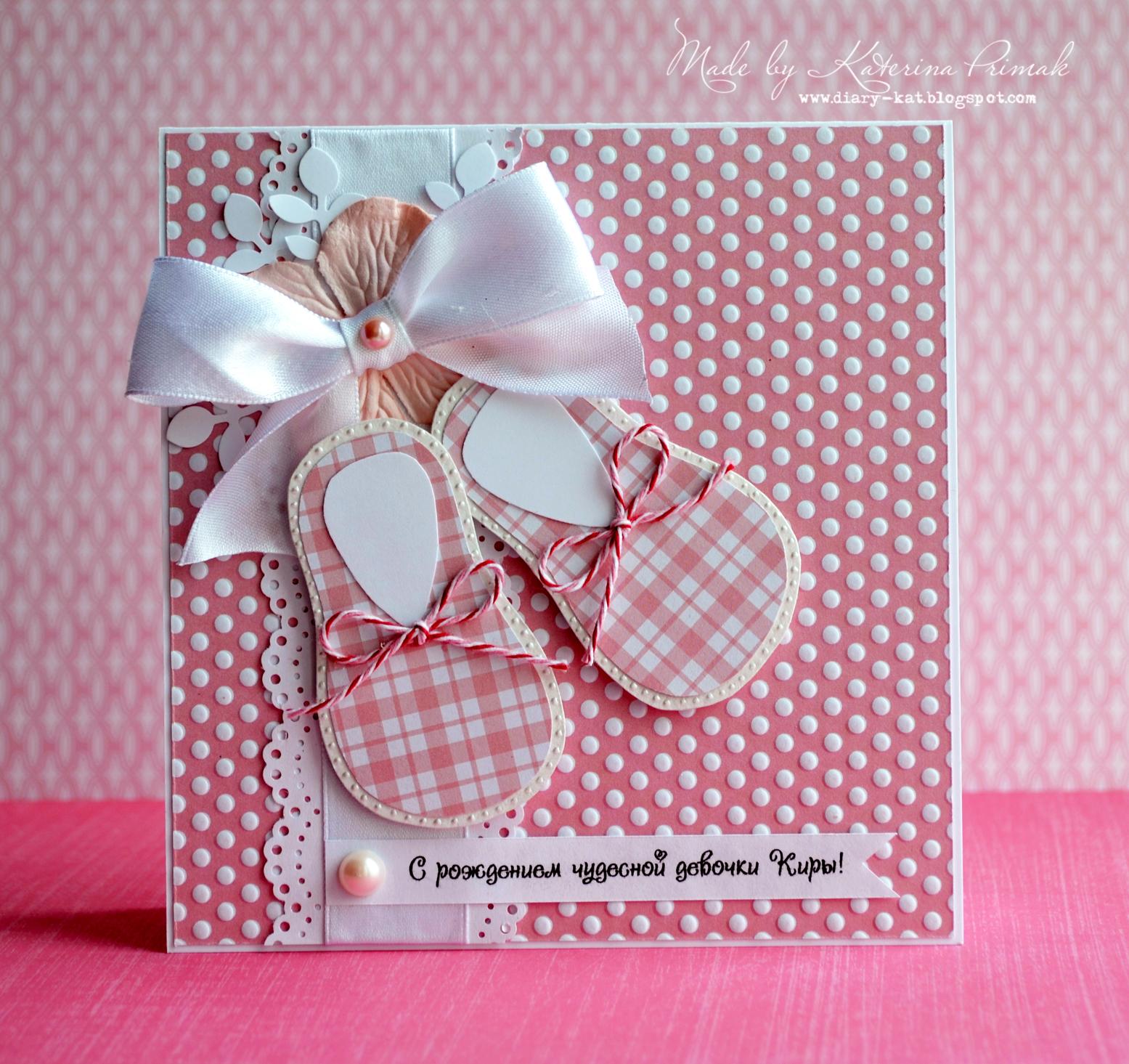 Шаблоны открыток на рождение ребенка