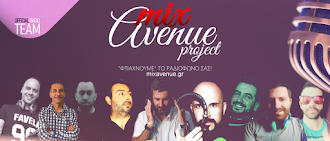 MixAvenue Project