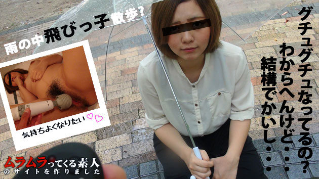 Japan Av Uncensored 071815_257 teen girl big boobs sucking white cock perfect pole Hitomi
