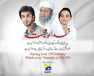 Watch Drama Khuda Aur Mohabbat All Episodes