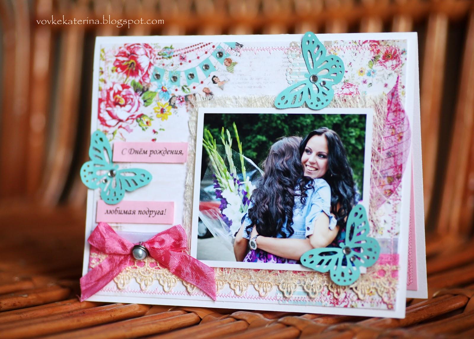 Именные открытки с фотографией