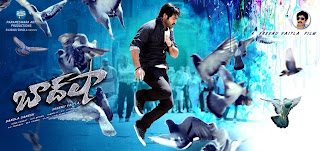 Baadshah Latest Wallpaper