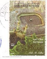 Eid Al Adha stamp; 2008