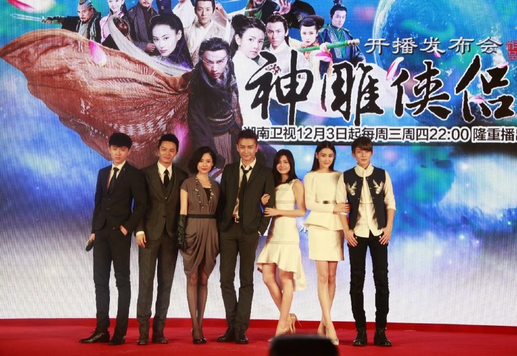 Daftar Nama Asli Pemeran Film China The Romance of