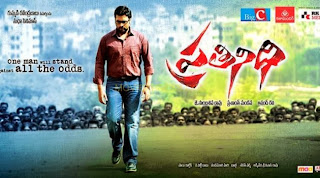 Prathinidhi first look poster
